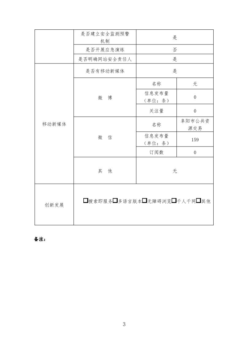 2_3.jpg