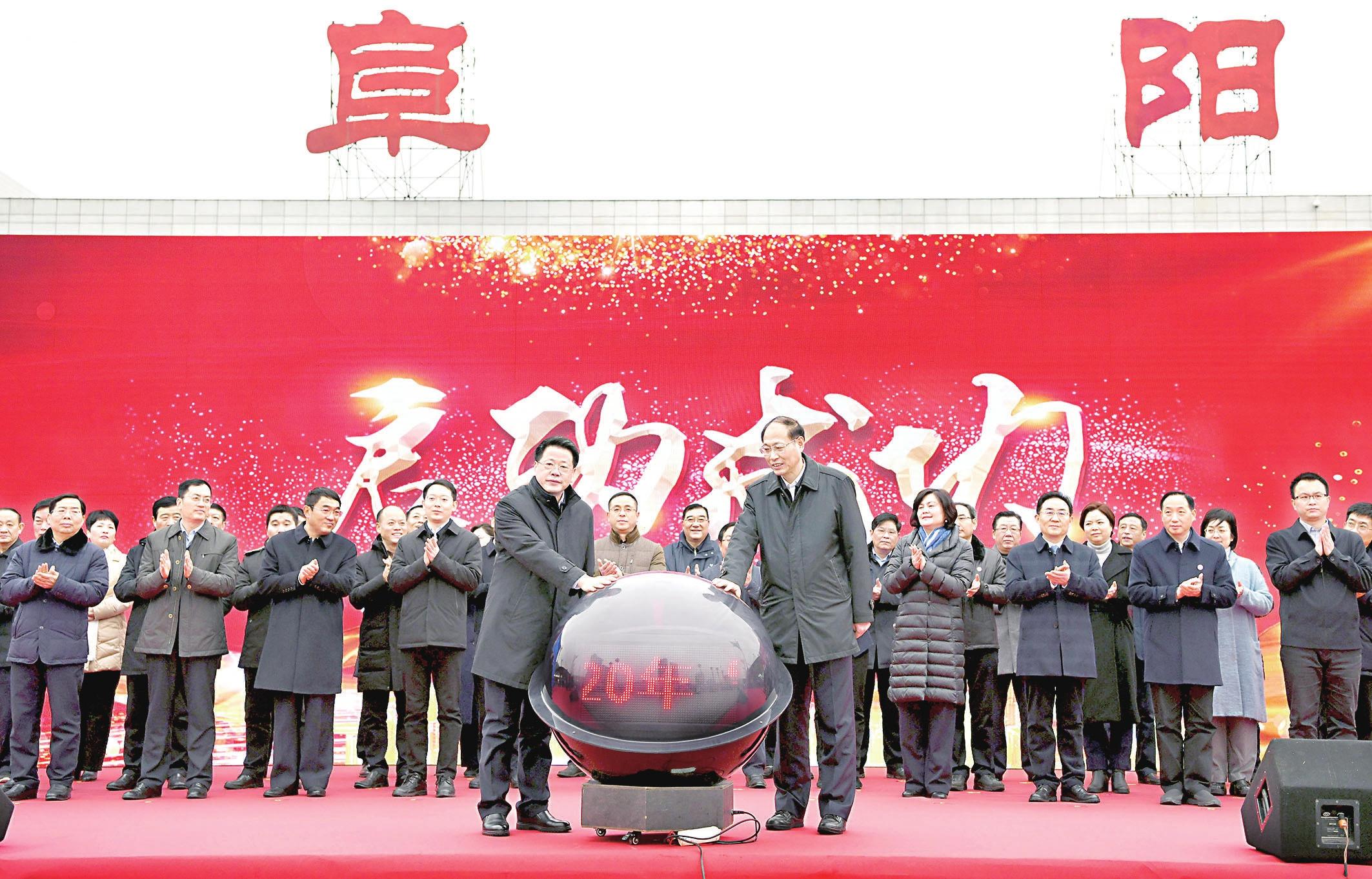 """安徽省2020年""""接您回家""""系列活动在阜启动"""