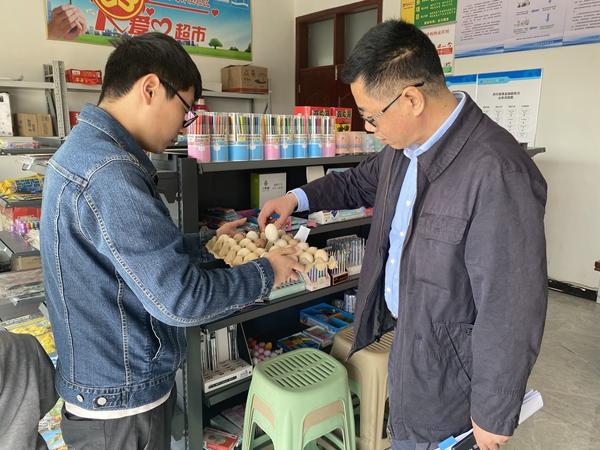 张振粤调研指导脱贫攻坚和残疾人事业工作