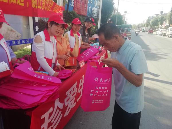 提倡公筷2.png