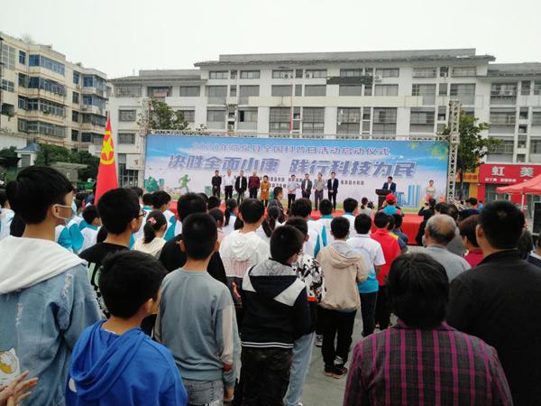 临泉县妇联1.png