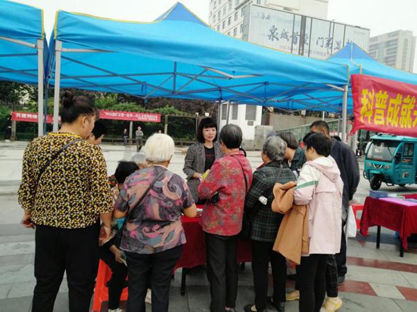 临泉县妇联2.png