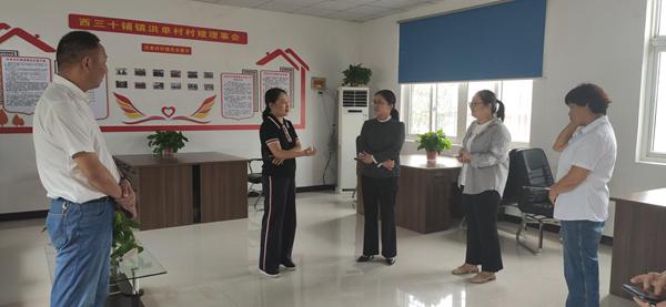 妇女创业3.png