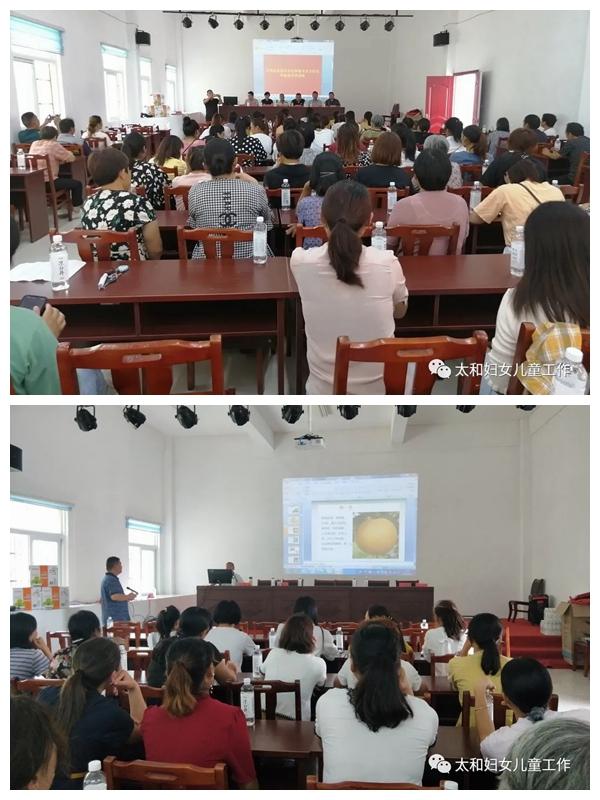 县妇联举办家家乐1.webp.jpg