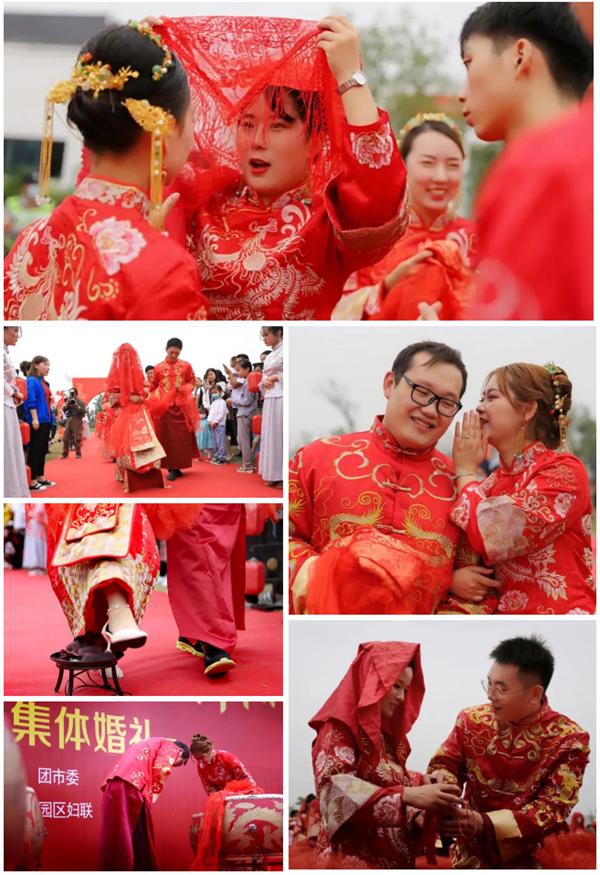 集体婚礼6.png