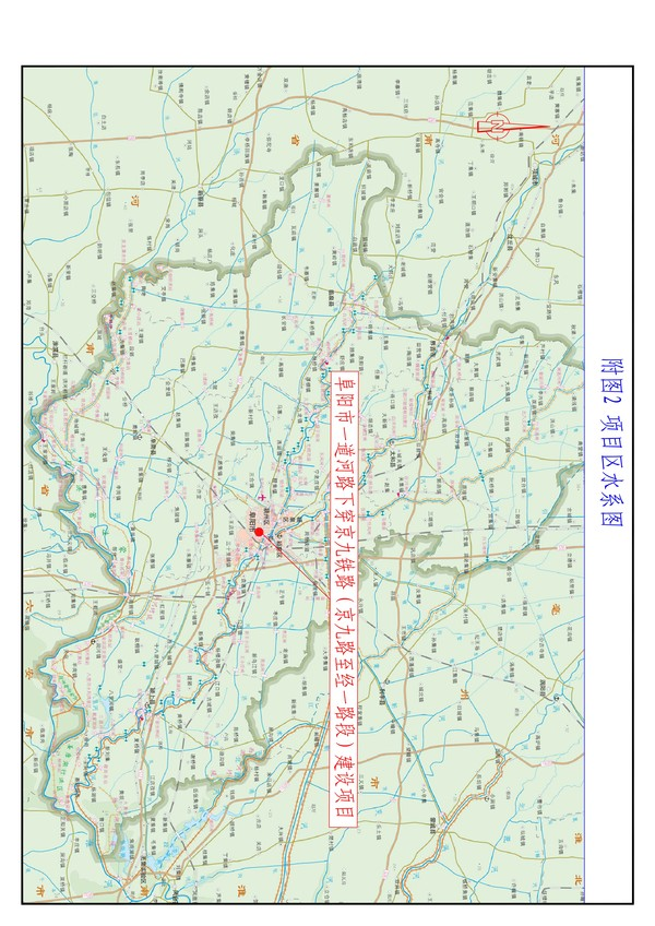 122316592607_0一道河路水土保持报告表改最终稿_67.jpeg