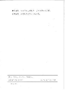 1 004.jpg