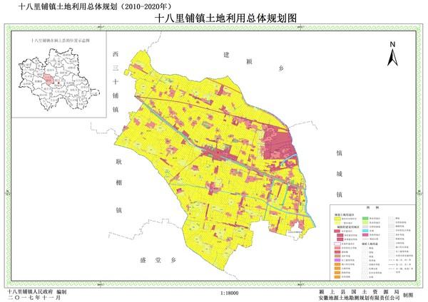 341226028十八里铺镇土地利用总体规划图.jpg