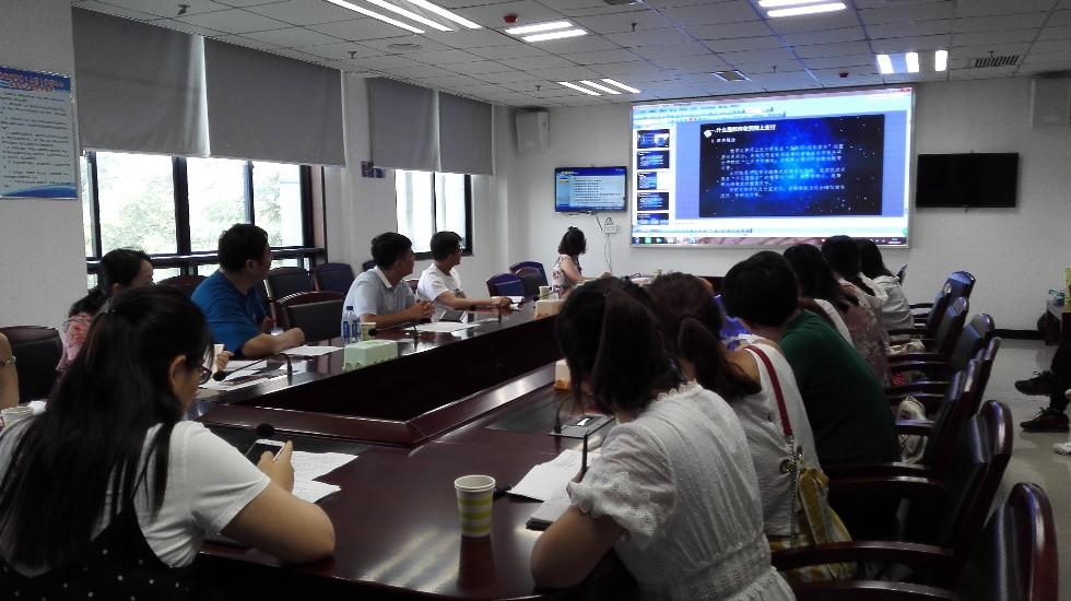 颍上县召开教育收费网上支付培训会