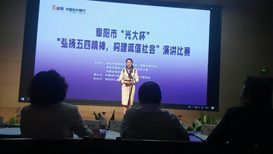 社会诚信体系建设政务公开201805178.png