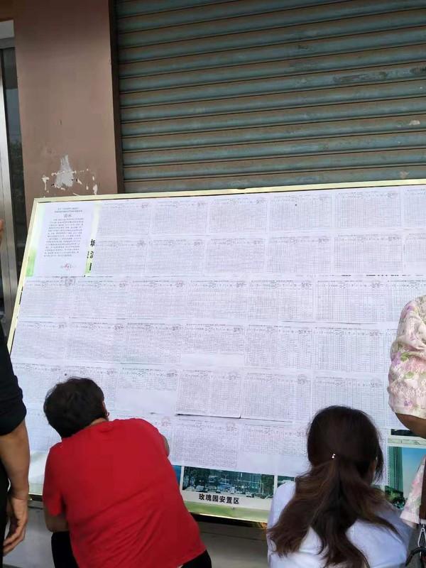 2、颍上县外城河综合治理工程二期四中安置区水岸学府项目评估结果公示.jpg