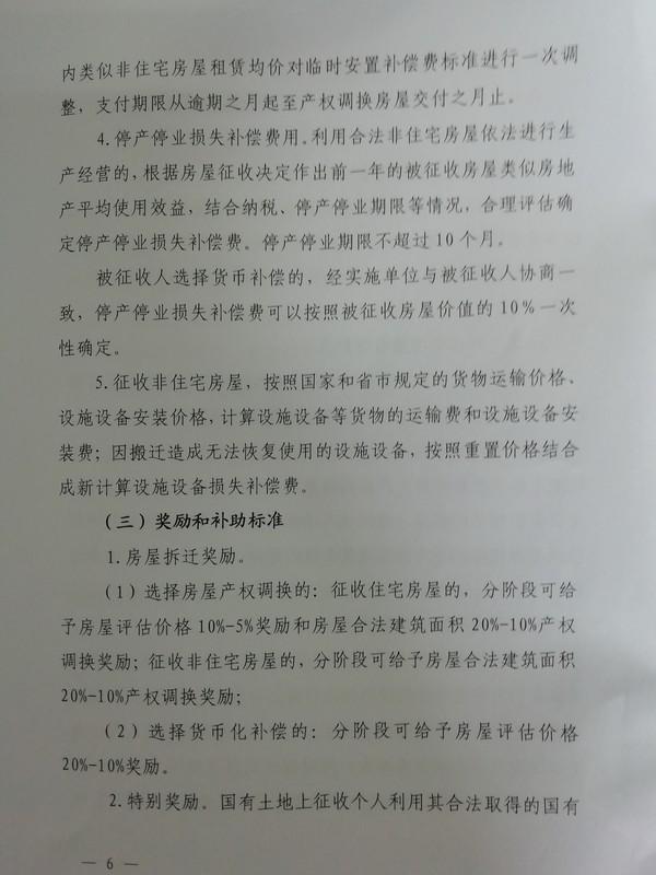 图片6.png
