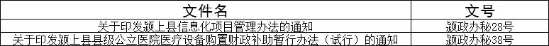 QQ图片20191029094301.png