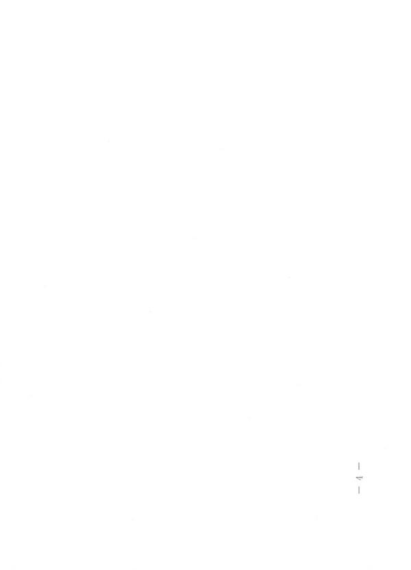 颍上县2018-4-7-8批次增减挂市局函_页面_4.jpg