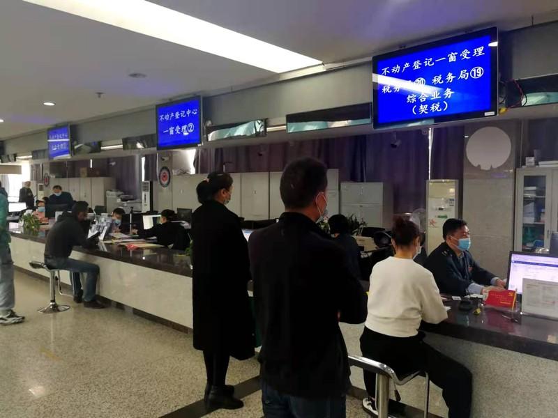 """颍上县税务局积极推进不动产交易""""一窗受理、并行办理"""".png"""