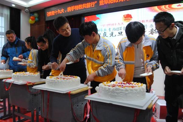 qingyuandan12.jpg