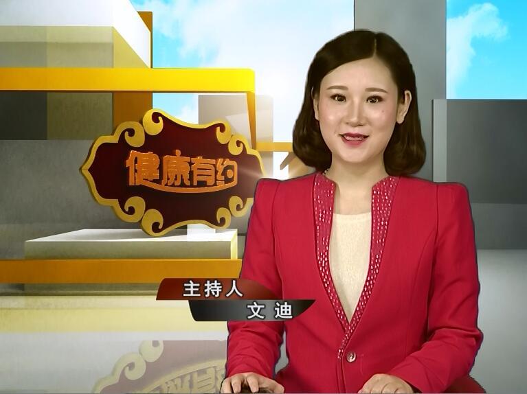 临泉县新农合政策解读