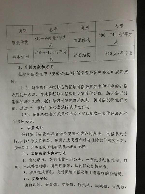 新建文件夹 (2)IMG_1008.JPG