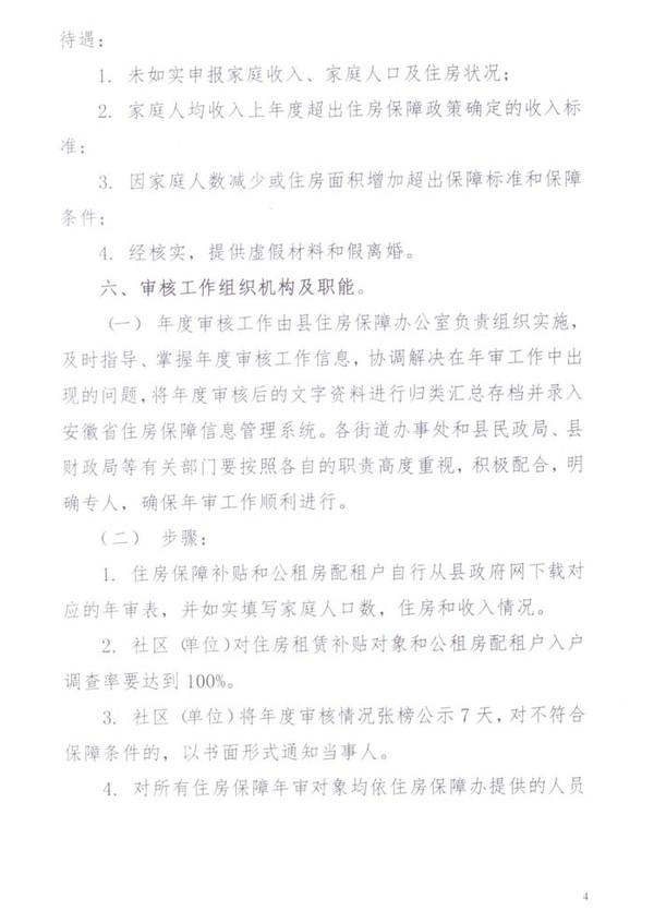页4.jpg