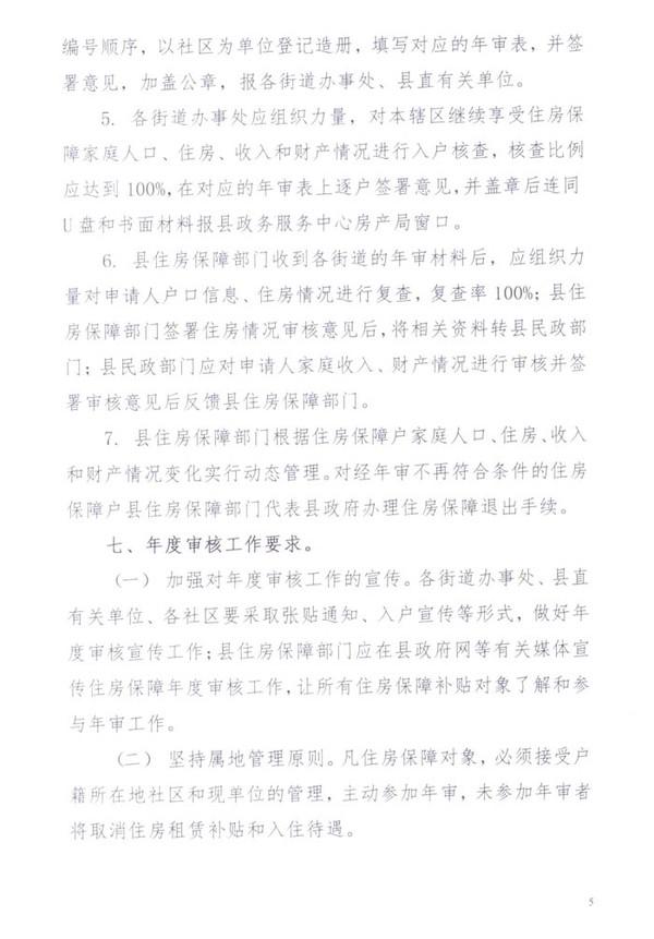 页5.jpg