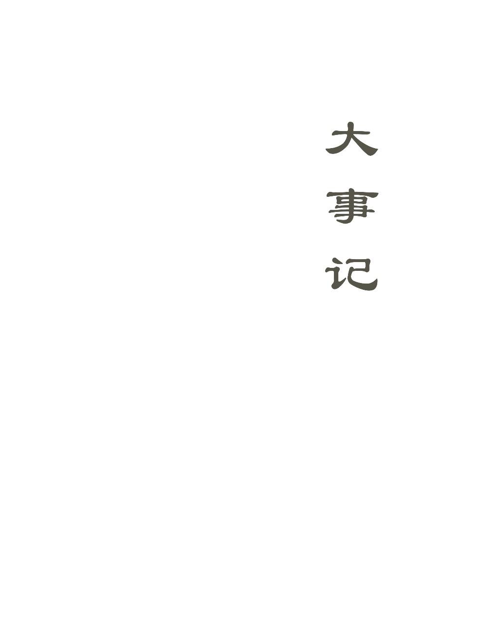 2017湖北快三开奖视频直播_366.jpg