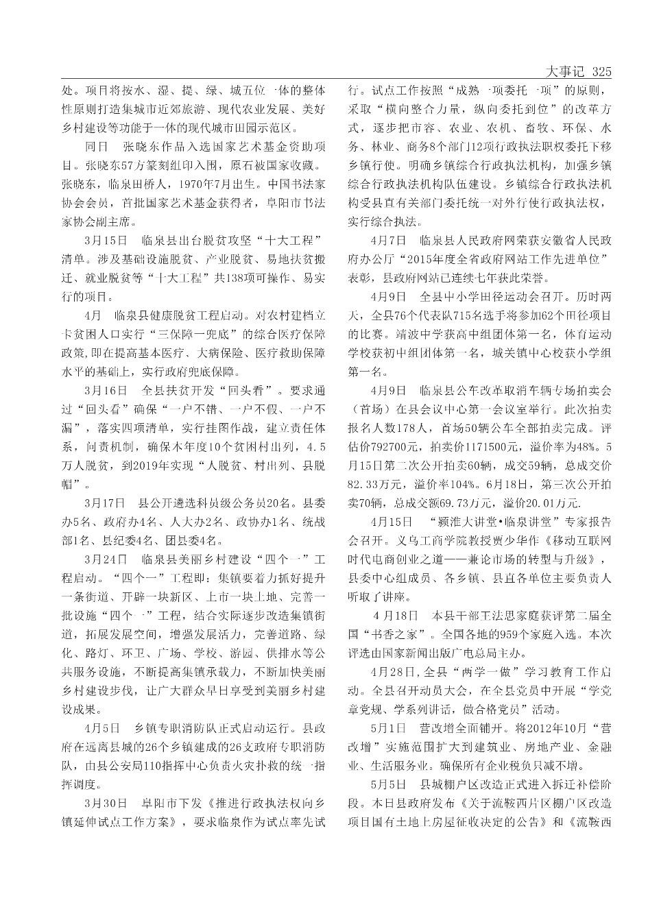 2017彩票360湖北快三基本走势图_368.jpg
