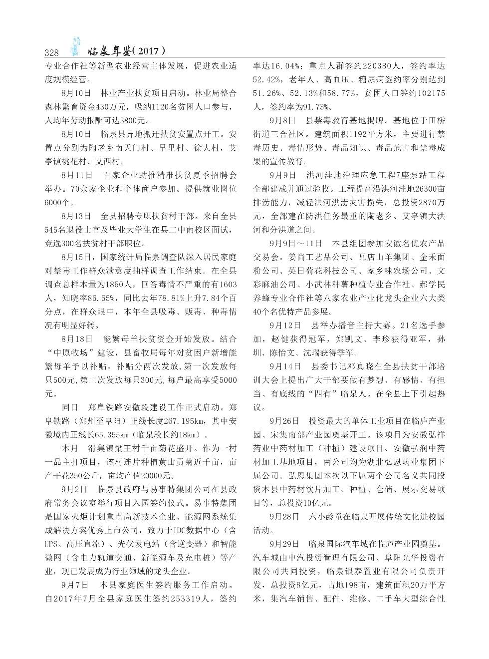 2017湖北快三遗漏和值_371.jpg