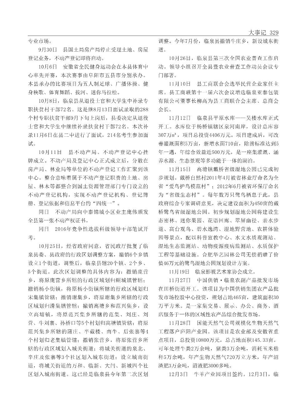 2017湖北快三走势图综合_372.jpg
