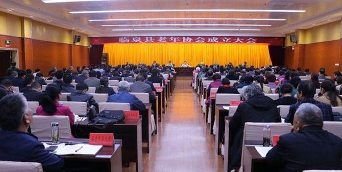鄧真曉出席縣老年協會成立大會