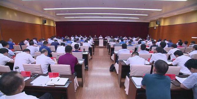 縣委常委會暨理論學習中心組學習擴大會議召開
