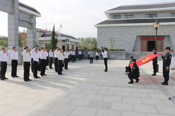 臨泉縣委常委會開展革命傳統教育活動