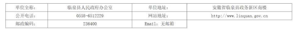 QQ图片20200422155409.png