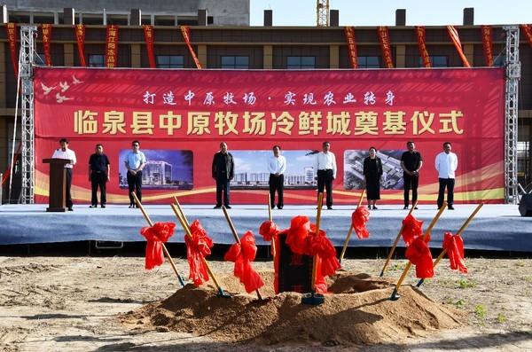 �R泉�h中原牧�隼漉r城第四色网站-华人视频最新网站�目�_工