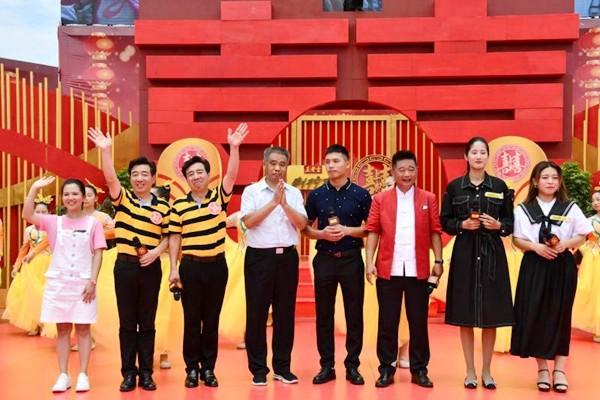 央视三套《喜上加喜》栏目走进临泉县