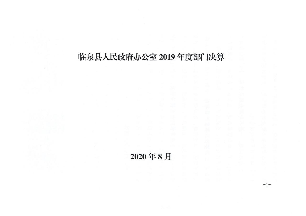 DOC091520-001 - 1.jpg