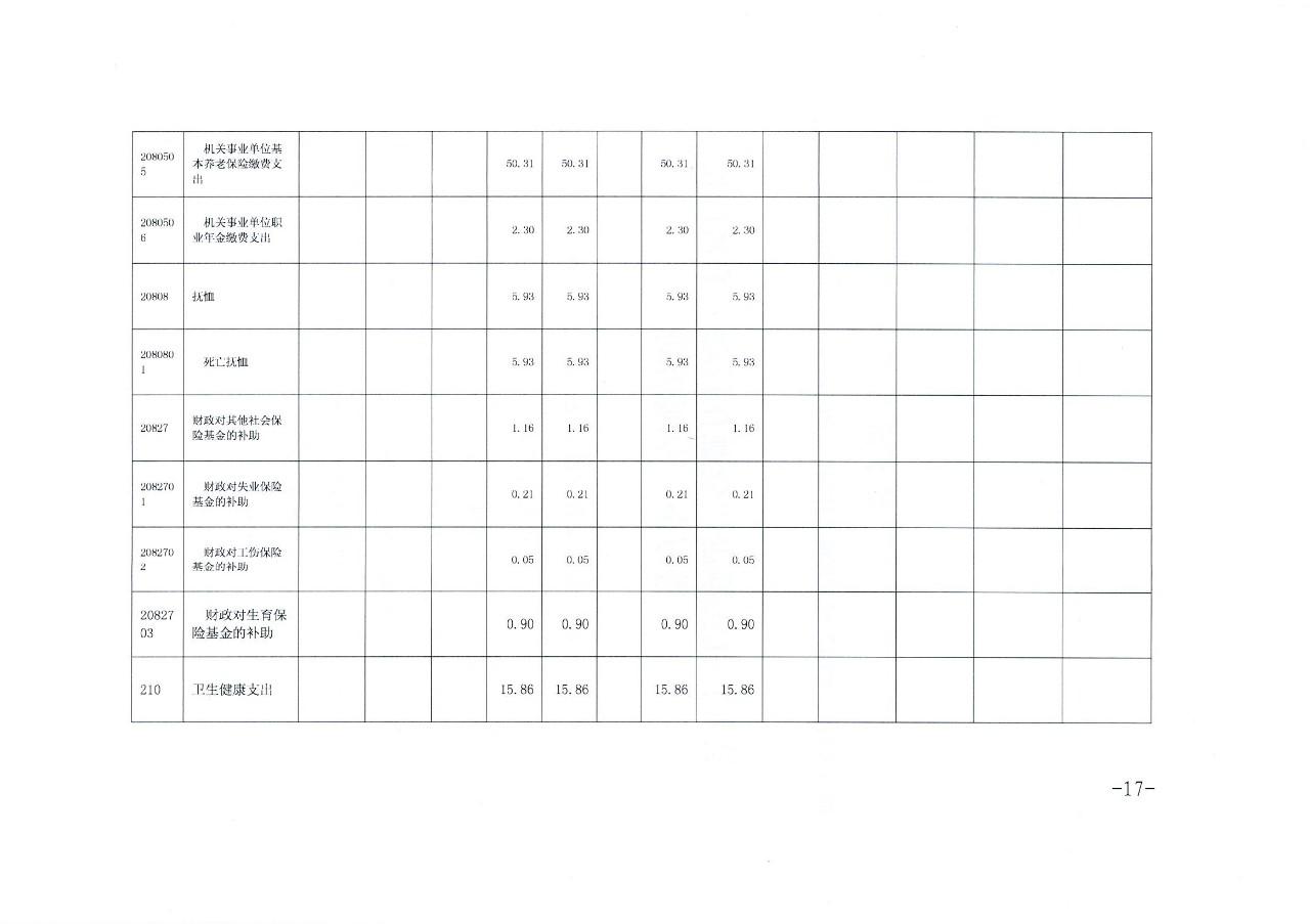 DOC091520-001 - 17.jpg