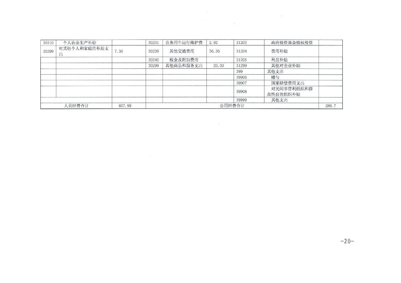DOC091520-001 - 20.jpg