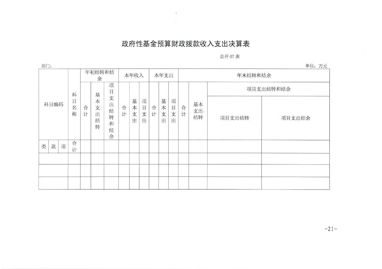 DOC091520-001 - 21.jpg