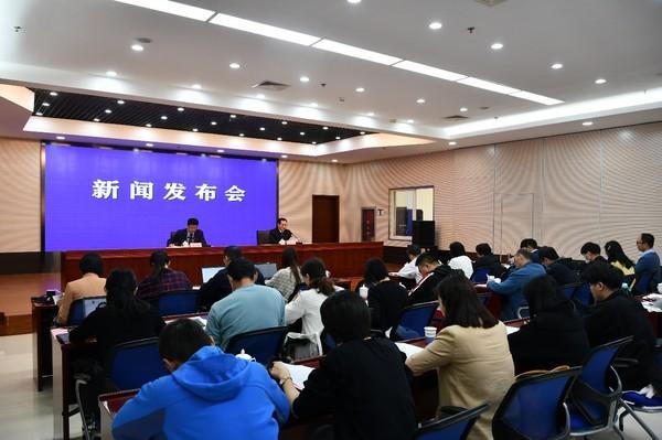 第五届安徽民间杂技艺术节新闻发布会在合肥召开