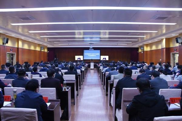 临泉县组织收听学习贯彻党的十九届五中全会精神中央宣讲团报告会