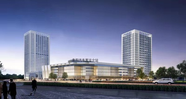 阜陽城北綜合客運樞紐暨交通科技孵化中心項目