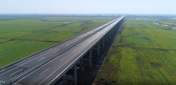 305省道阜南长安至曹集段改建工程交通安全设施验收会议顺利召开
