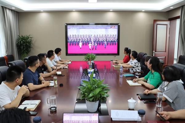 市交投公司组织集中观看庆祝中国共产党成立100周年大会