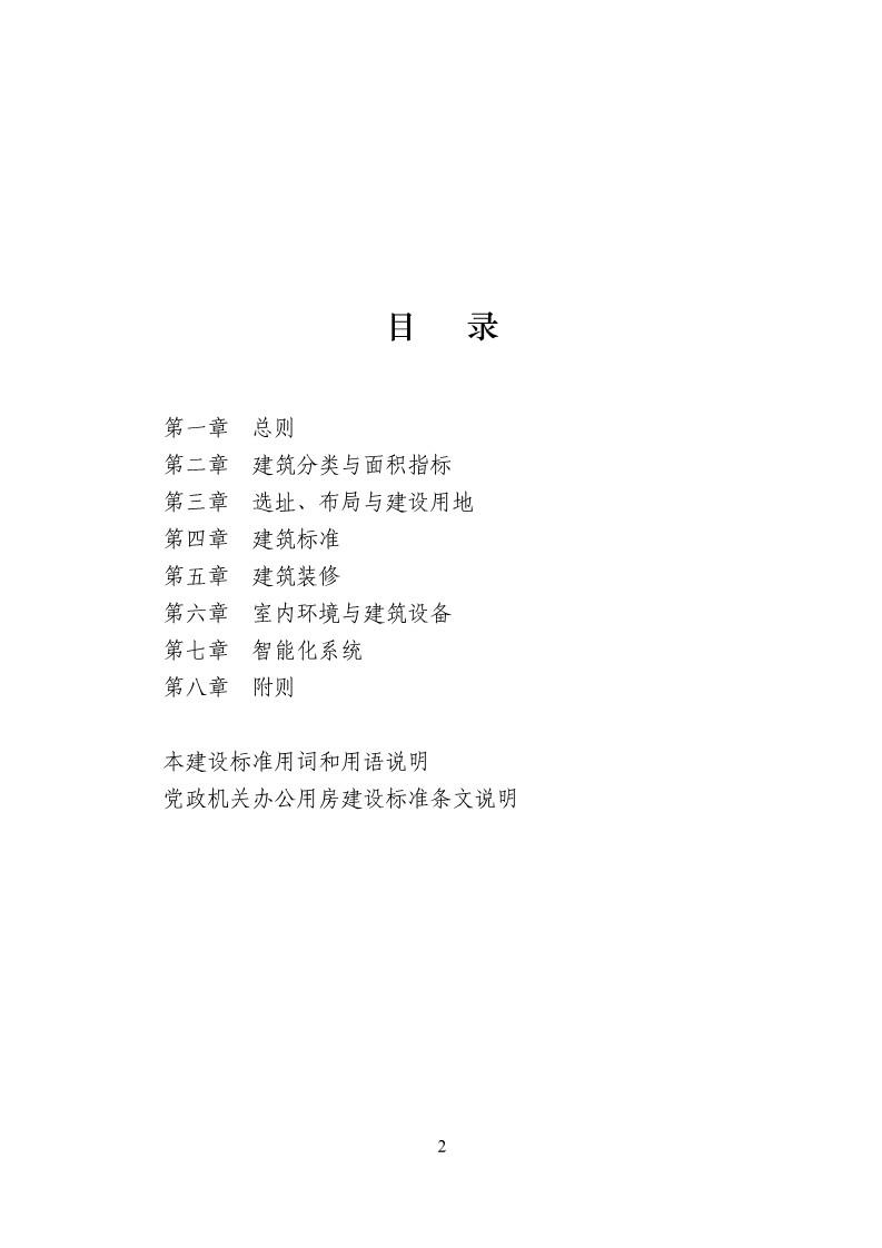 0_02.jpg