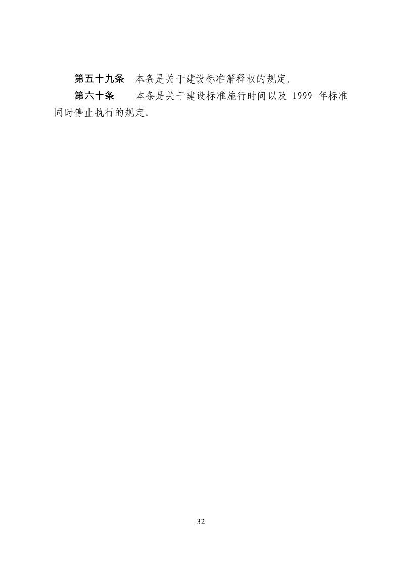 0_32.jpg