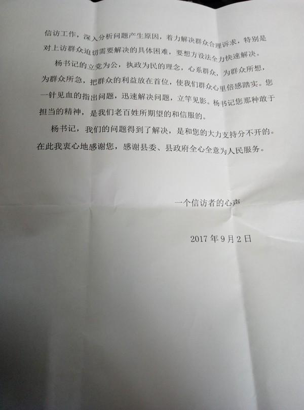 信3.jpg