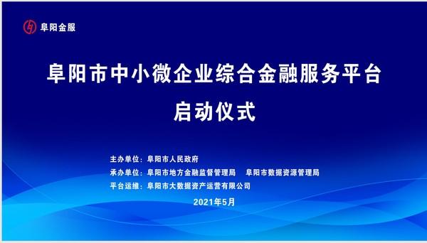 微信图片_20210528143610.png