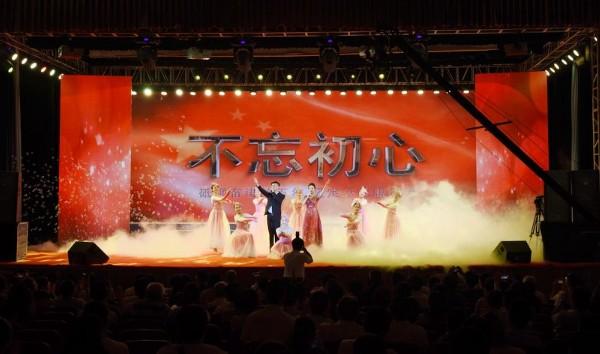 """2018年""""創客中國""""綠色工業創新創業大賽在界首閉幕"""