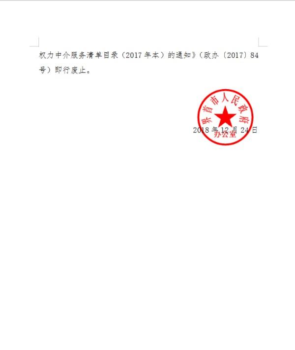 中介服务2.png