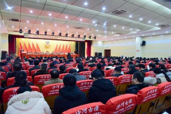 中國人民政治協商會議第十三屆界首市委員會第三次會議開幕